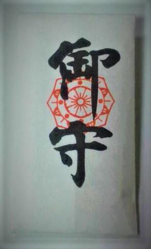f:id:diet-hatsumo:20190520234724j:plain