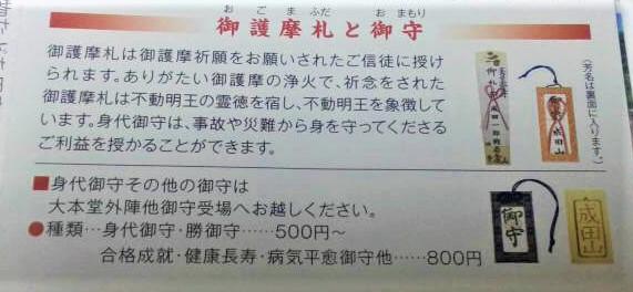 f:id:diet-hatsumo:20190520234826j:plain