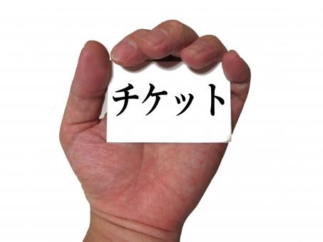 f:id:diet-hatsumo:20190531013354j:plain