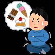 f:id:diet-hatsumo:20190616012322p:plain