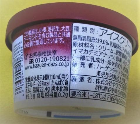 f:id:diet-hatsumo:20190622034155j:plain