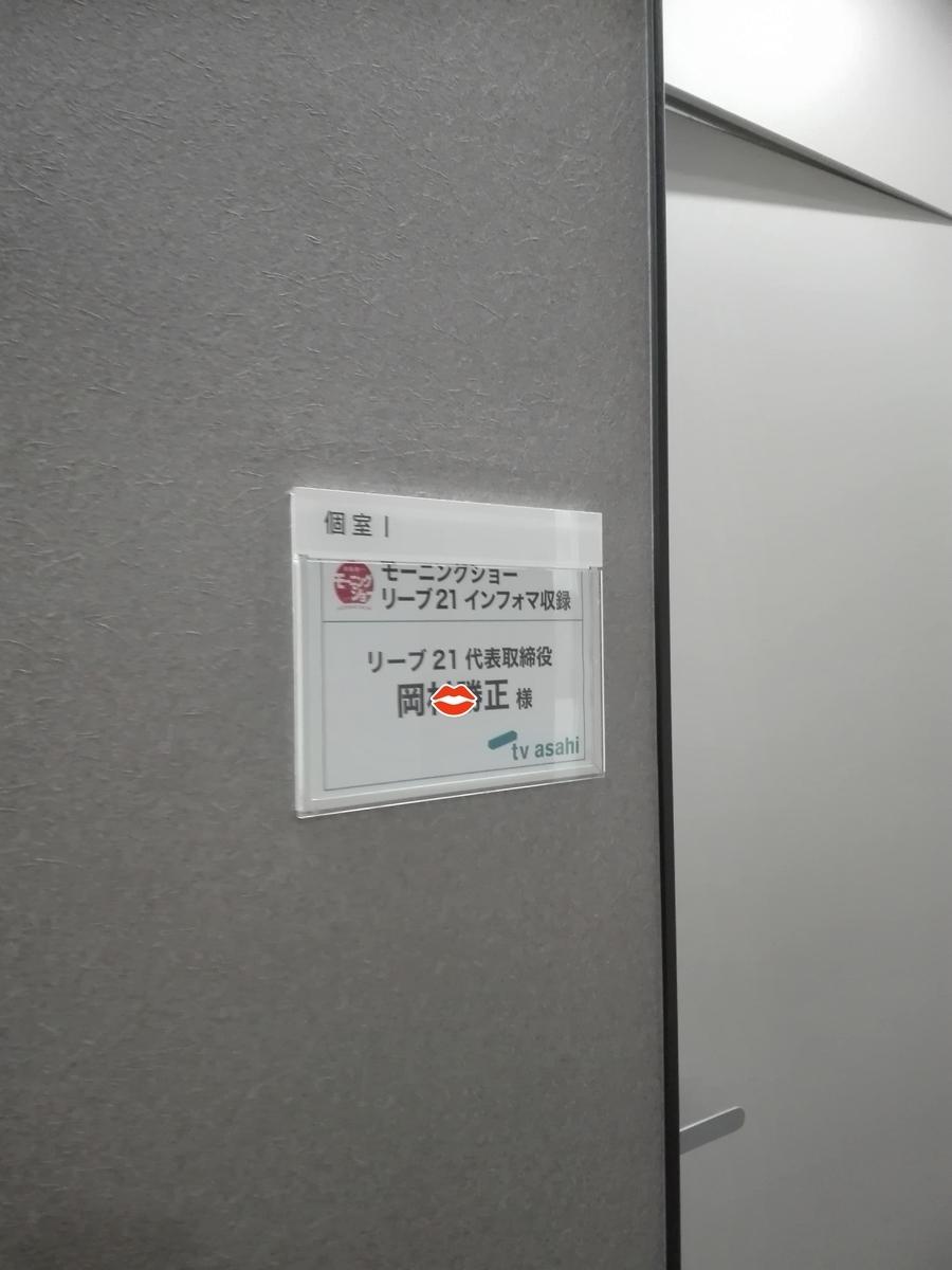 f:id:diet-hatsumo:20190713003929j:plain
