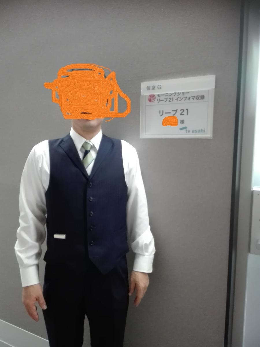 f:id:diet-hatsumo:20190713004034j:plain