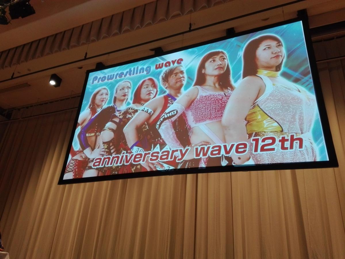 f:id:diet-hatsumo:20190816201129j:plain