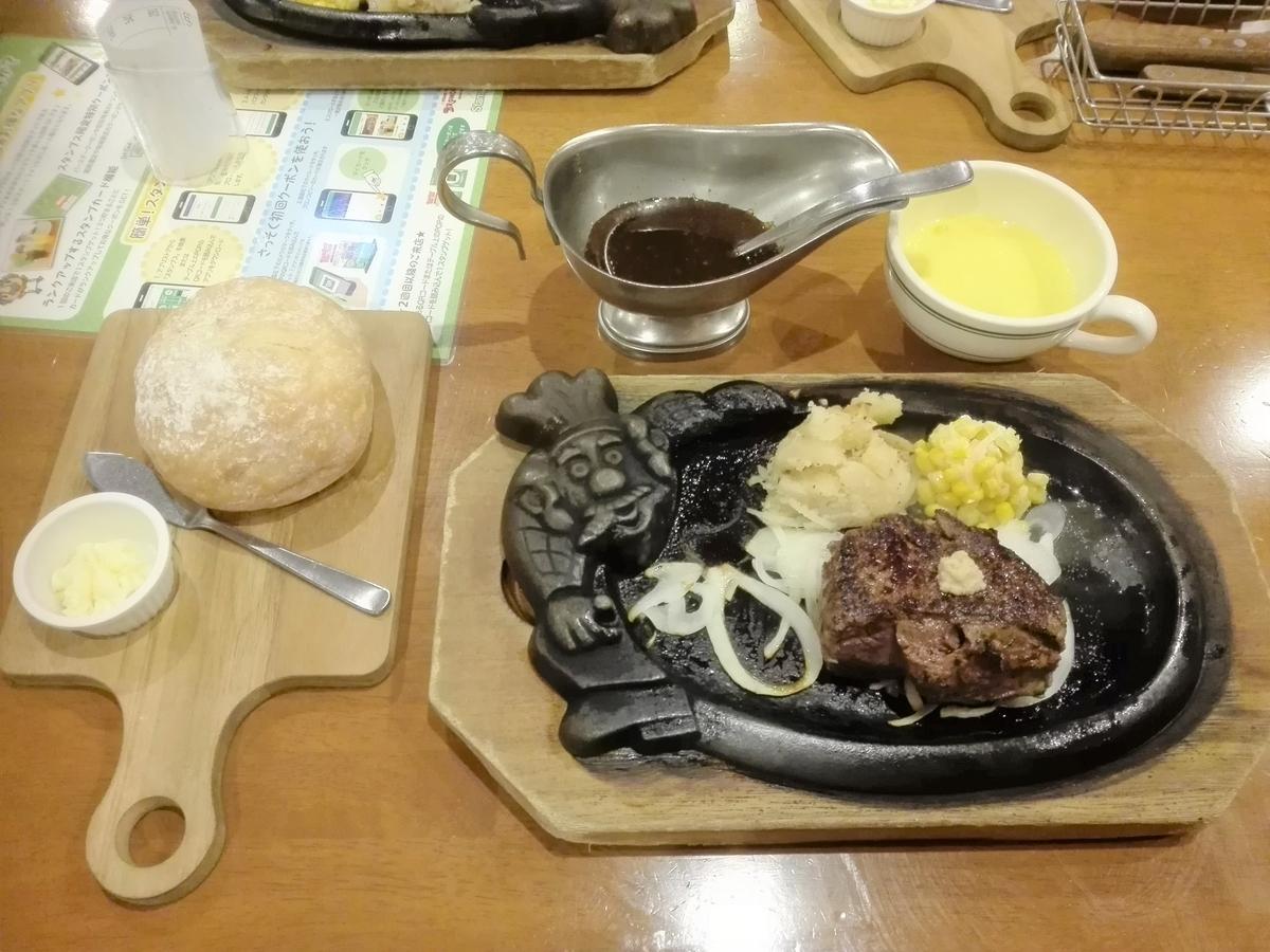 f:id:diet-hatsumo:20190825213711j:plain