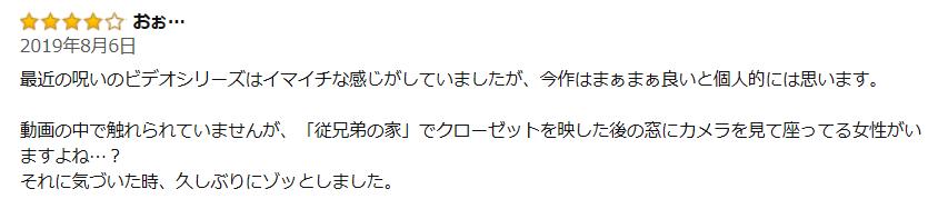 f:id:diet-hatsumo:20190829233734p:plain