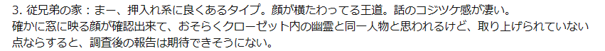f:id:diet-hatsumo:20190829233803p:plain