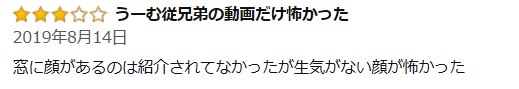 f:id:diet-hatsumo:20190829233837p:plain