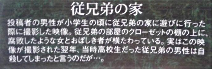 f:id:diet-hatsumo:20190830025000j:plain