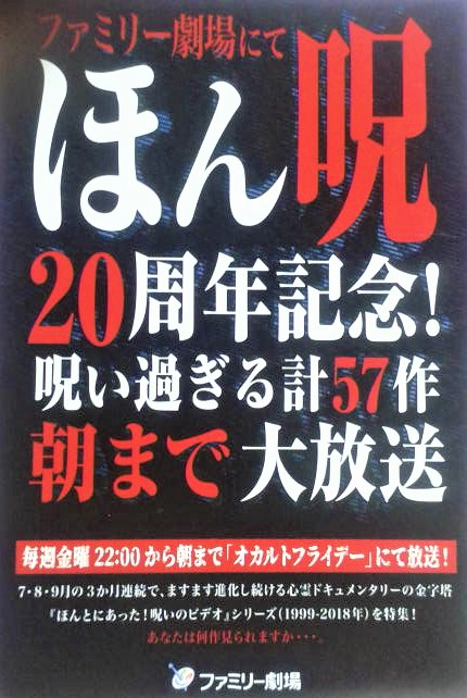 f:id:diet-hatsumo:20190830025210j:plain