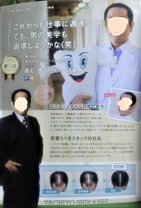 f:id:diet-hatsumo:20190914022503j:plain
