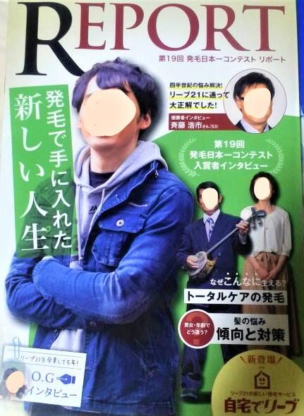 f:id:diet-hatsumo:20190914030912j:plain