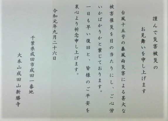 f:id:diet-hatsumo:20190929113435j:plain