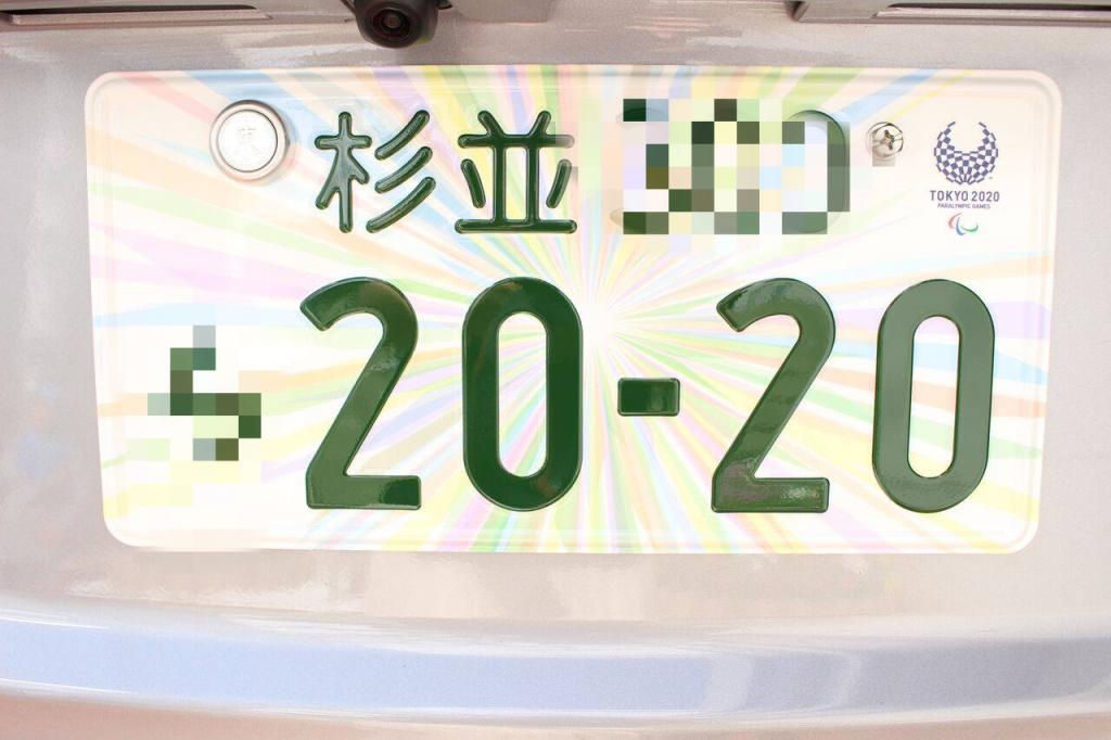 f:id:diet-hatsumo:20191209222858p:plain