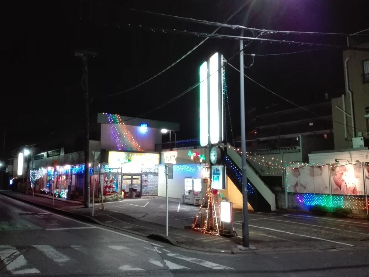 f:id:diet-hatsumo:20191224002343j:plain