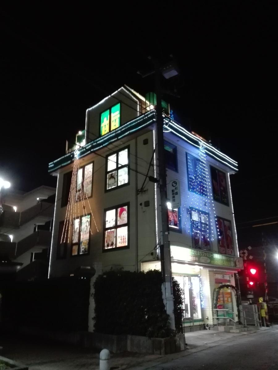 f:id:diet-hatsumo:20191224003217j:plain