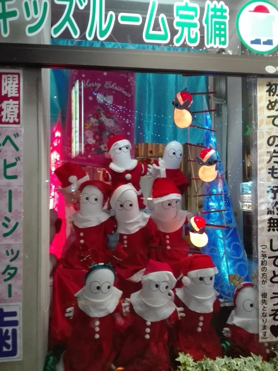 f:id:diet-hatsumo:20191224004004j:plain