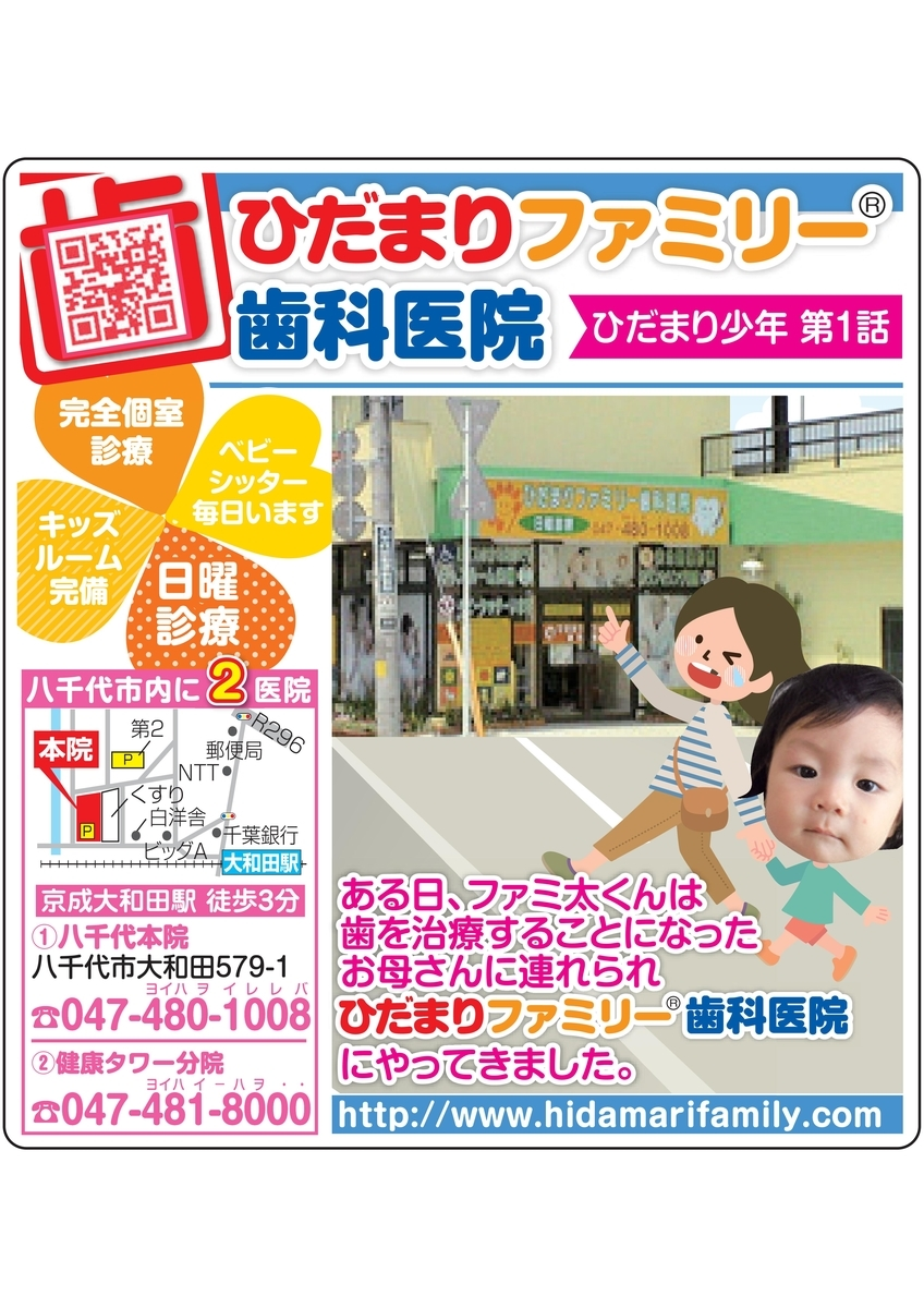 f:id:diet-hatsumo:20200301000110j:plain