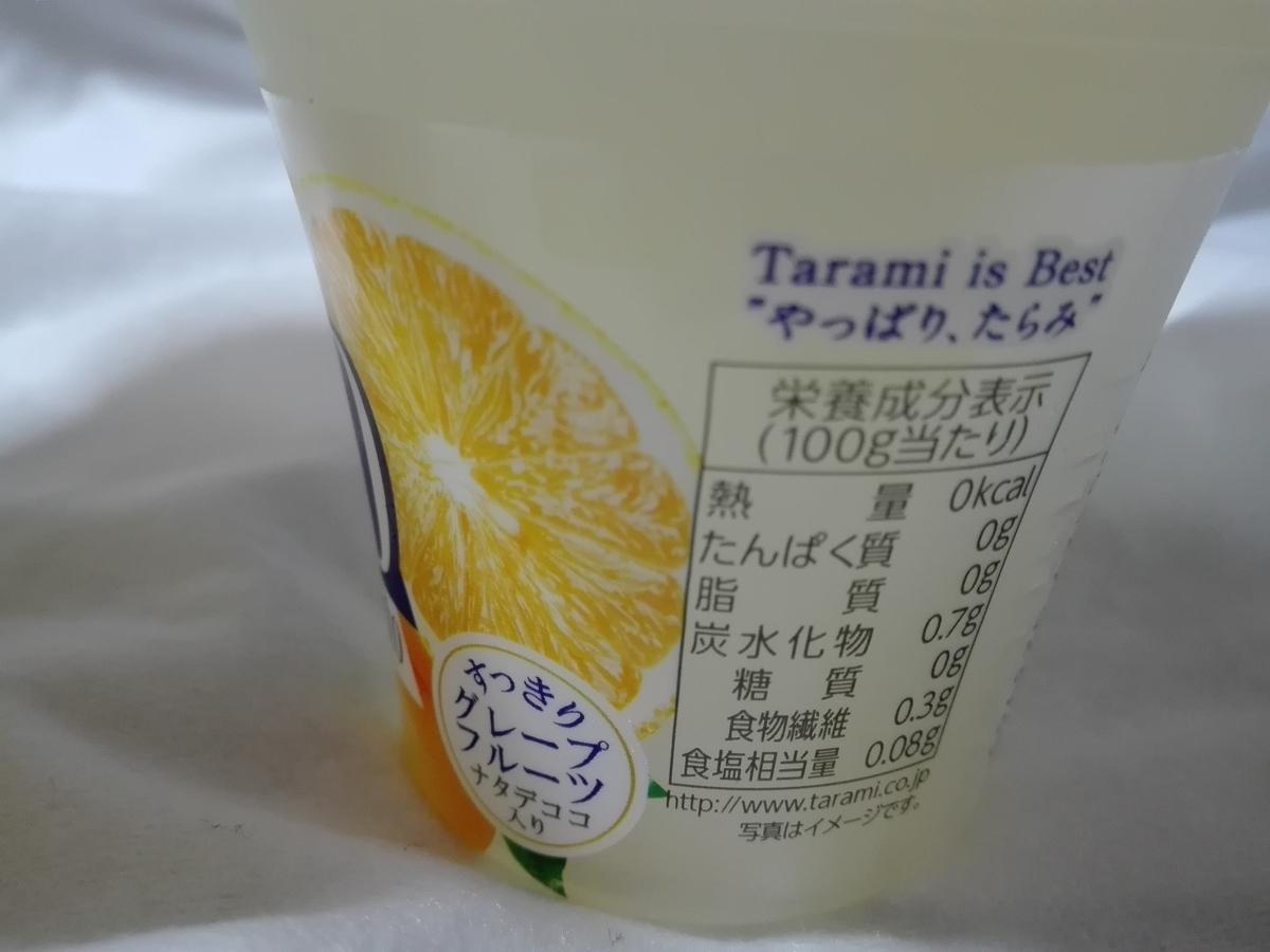 f:id:diet-hatsumo:20200315214509j:plain