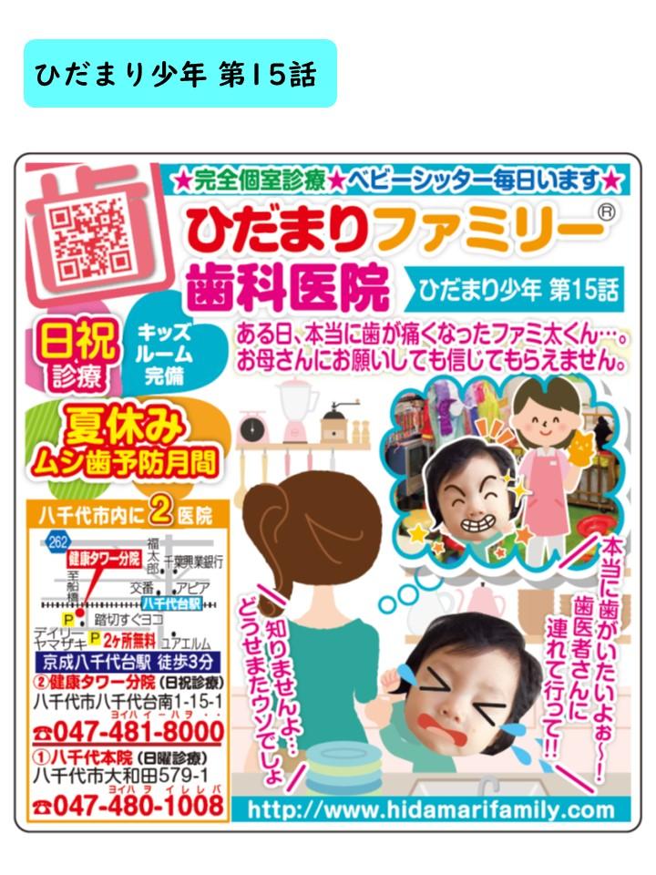 f:id:diet-hatsumo:20200317232143j:plain