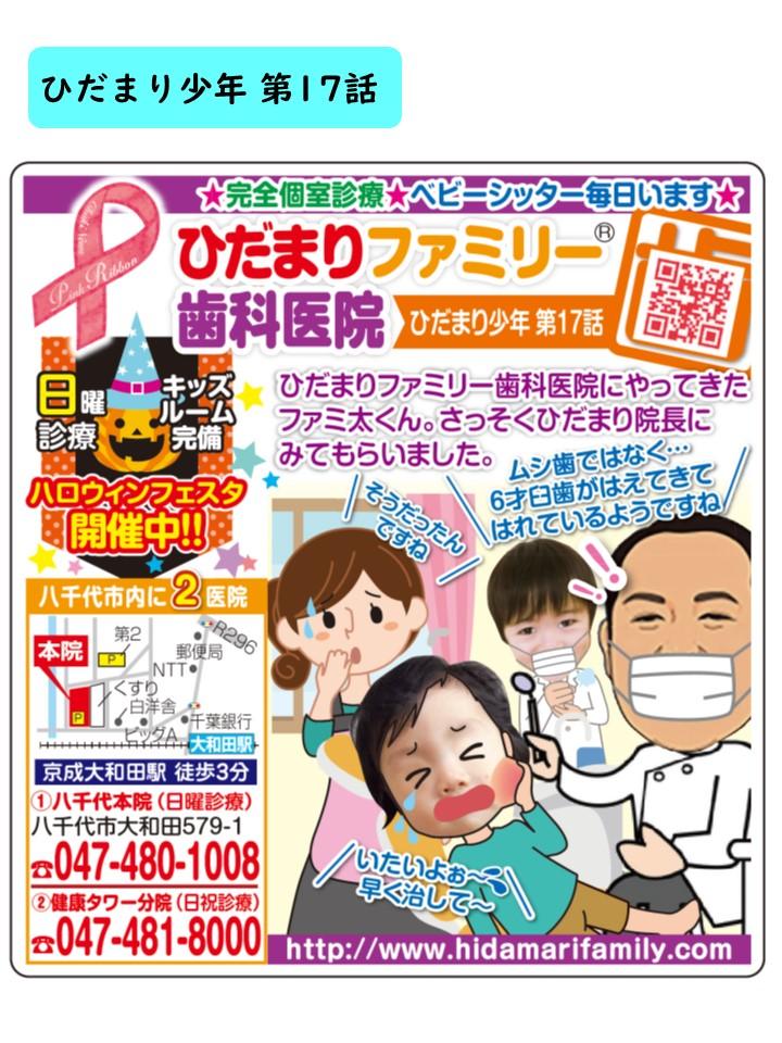 f:id:diet-hatsumo:20200317232218j:plain