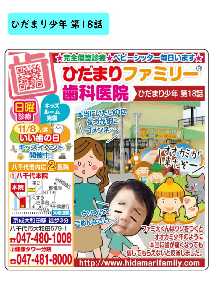 f:id:diet-hatsumo:20200317232234j:plain