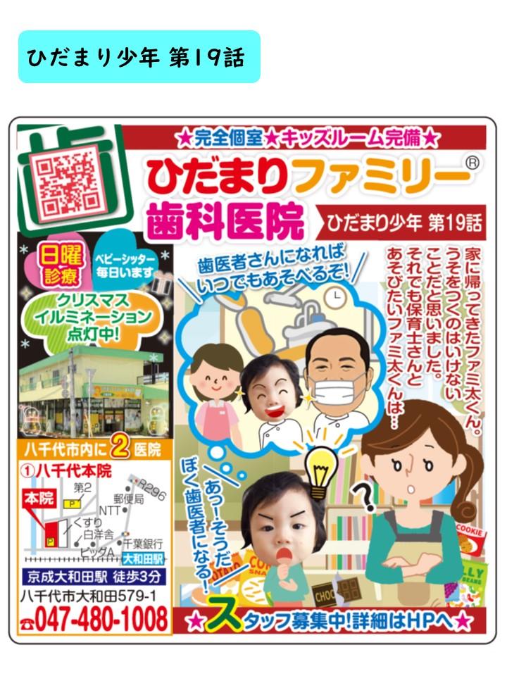 f:id:diet-hatsumo:20200317232248j:plain