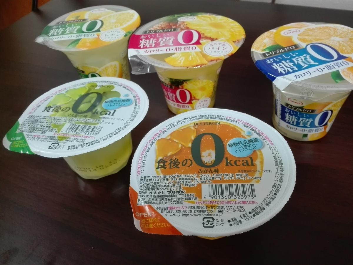 f:id:diet-hatsumo:20200323045544j:plain