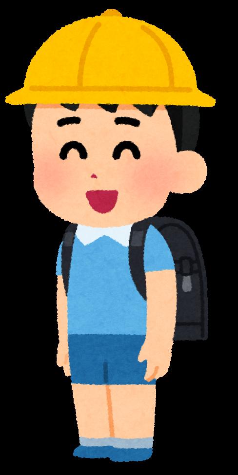 f:id:diet-hatsumo:20200323234458p:plain