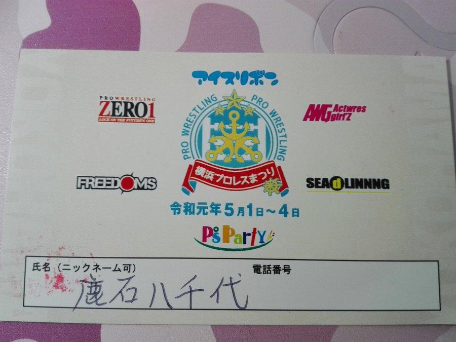 f:id:diet-hatsumo:20200505175807j:plain
