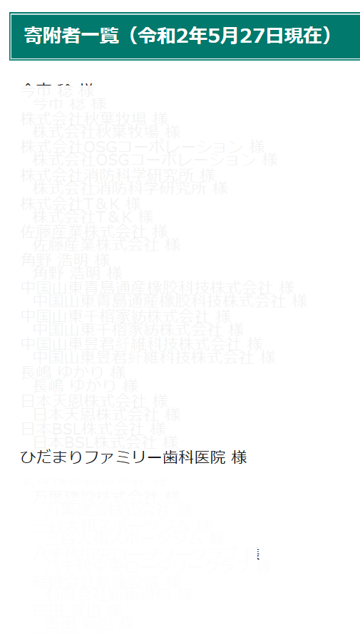 f:id:diet-hatsumo:20200603003949p:plain