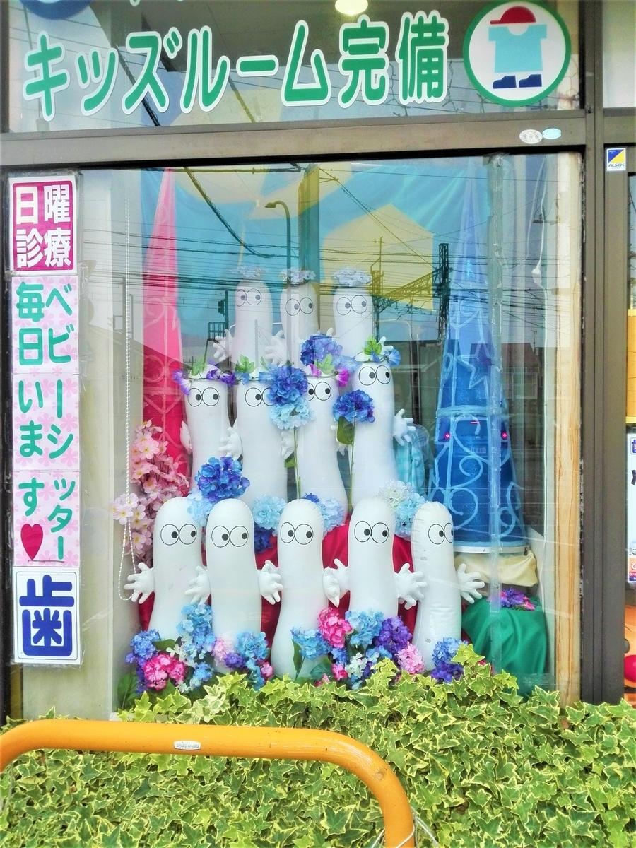 f:id:diet-hatsumo:20200614224858j:plain