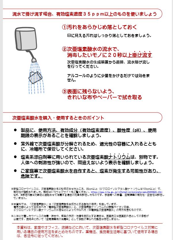 f:id:diet-hatsumo:20200627235529p:plain