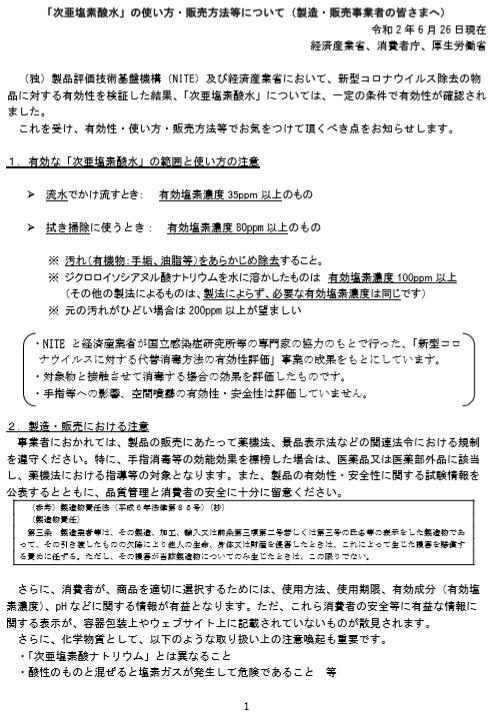 f:id:diet-hatsumo:20200627235920p:plain