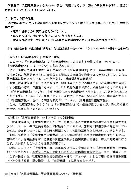 f:id:diet-hatsumo:20200627235945p:plain