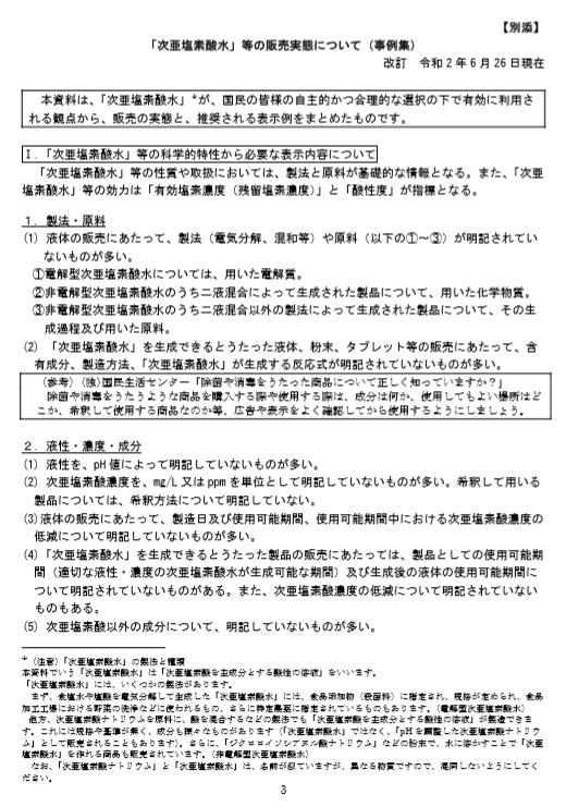 f:id:diet-hatsumo:20200627235956p:plain