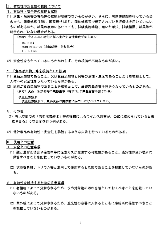 f:id:diet-hatsumo:20200628000009p:plain