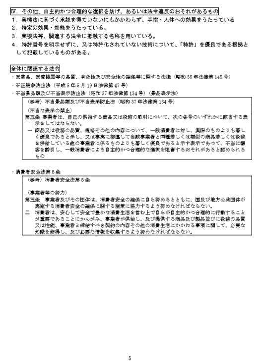 f:id:diet-hatsumo:20200628000039p:plain
