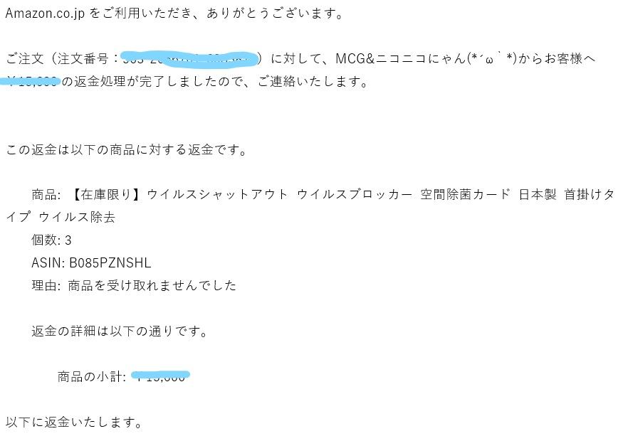 f:id:diet-hatsumo:20200706013609j:plain