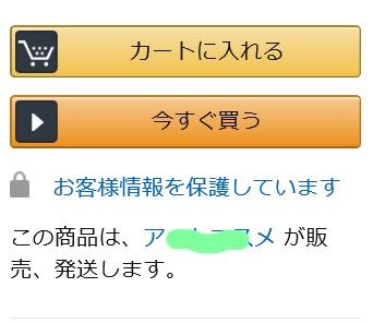 f:id:diet-hatsumo:20200706014040j:plain