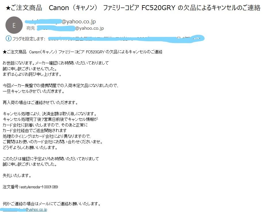 f:id:diet-hatsumo:20200711230253j:plain