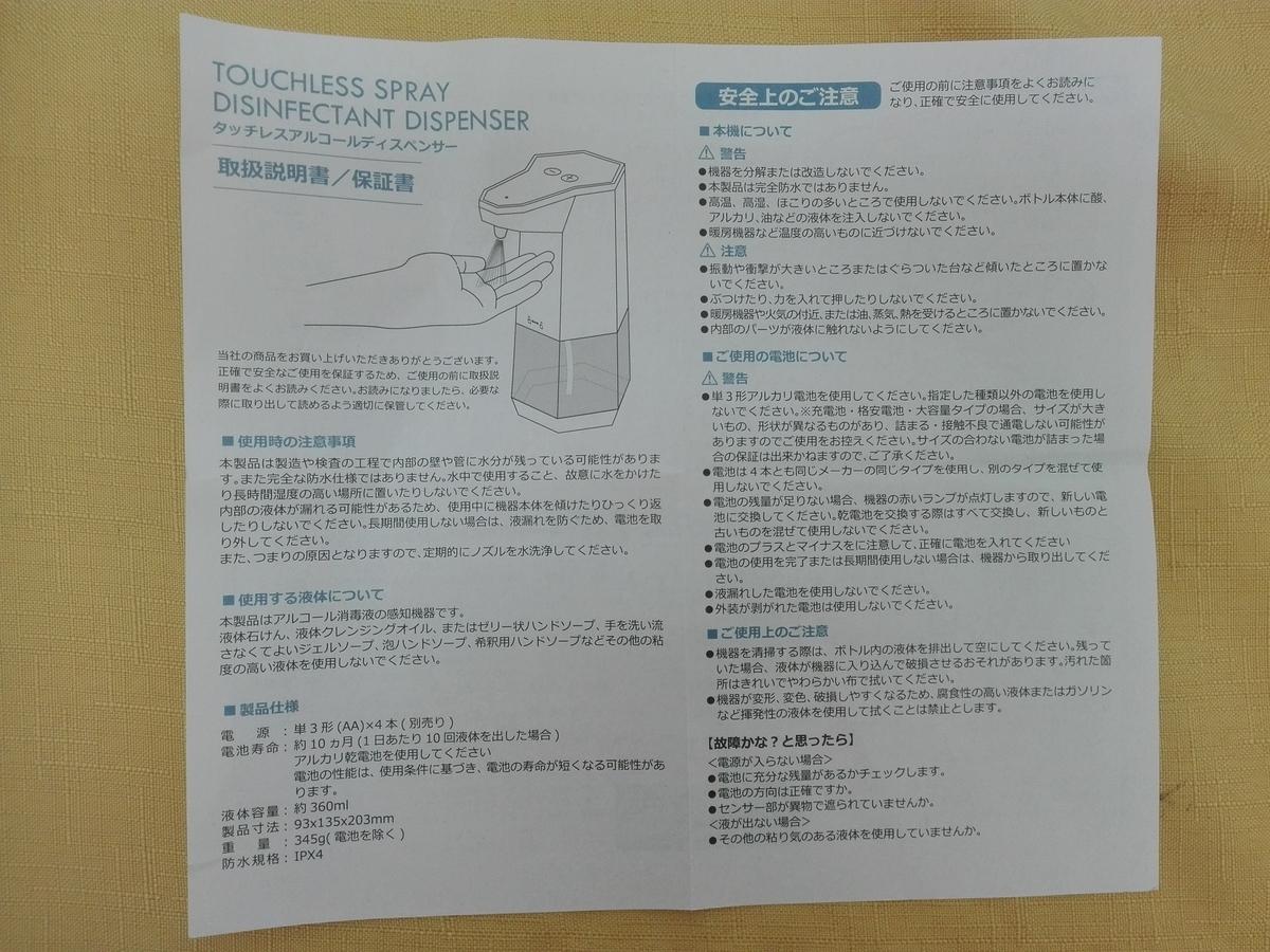 f:id:diet-hatsumo:20200720031115j:plain