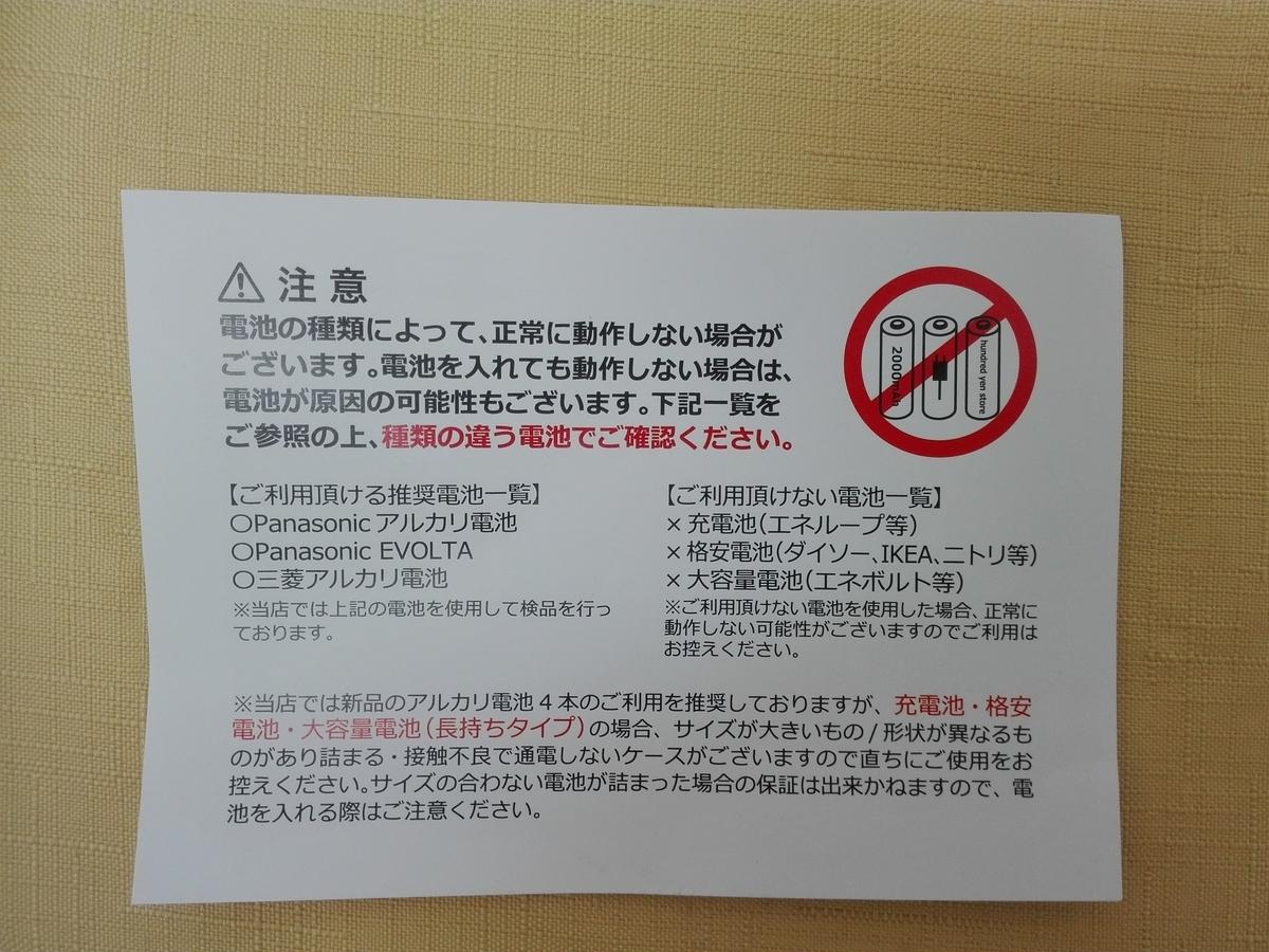 f:id:diet-hatsumo:20200720031154j:plain