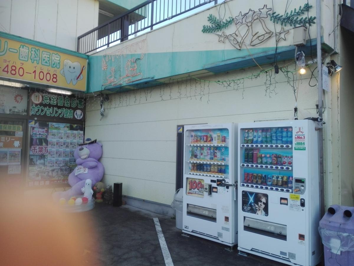 f:id:diet-hatsumo:20200803013609j:plain