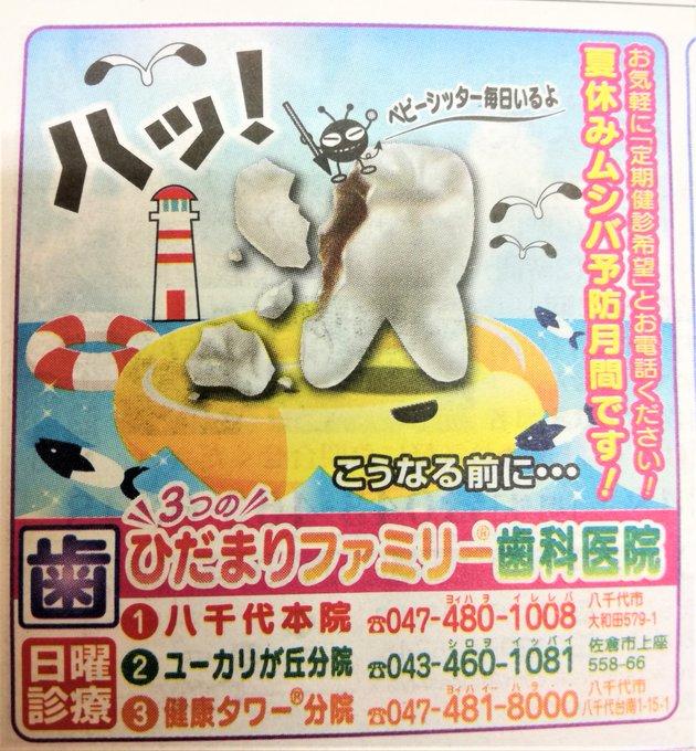 f:id:diet-hatsumo:20200813211134j:plain