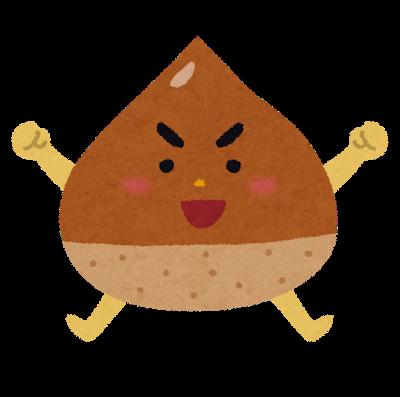 f:id:diet-hatsumo:20200813235230p:plain