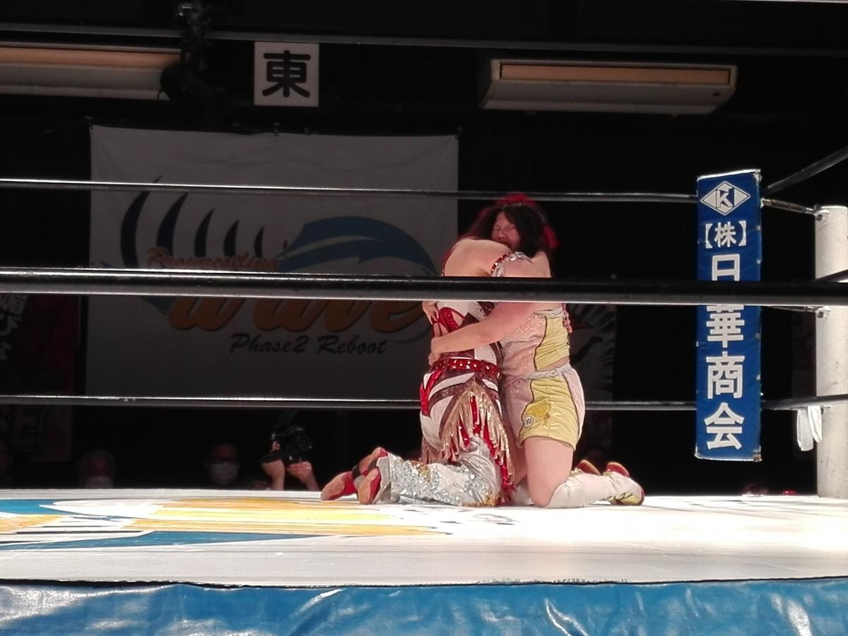 f:id:diet-hatsumo:20200816205022j:plain