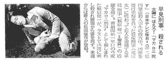 f:id:diet-hatsumo:20200917223600j:plain