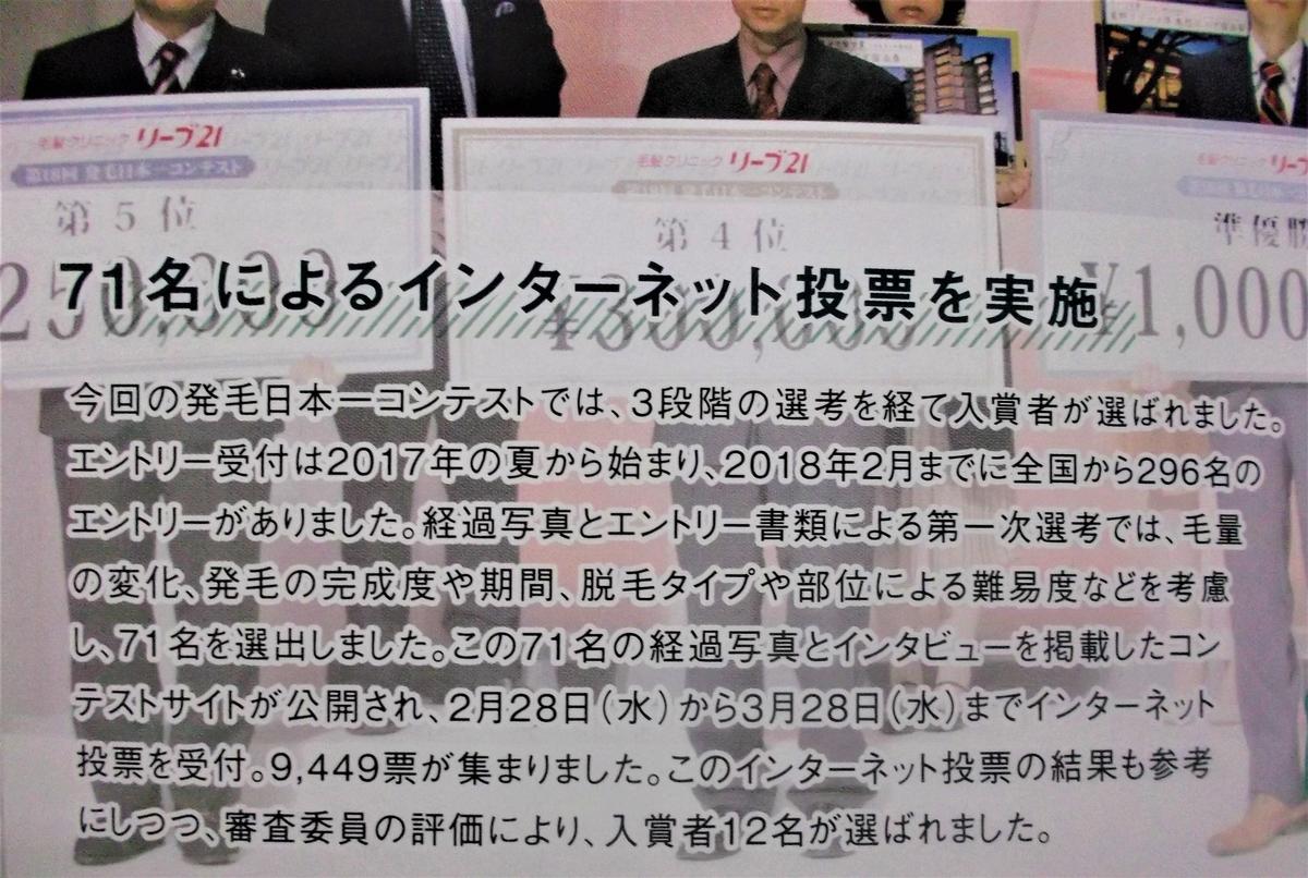 f:id:diet-hatsumo:20200922232514j:plain