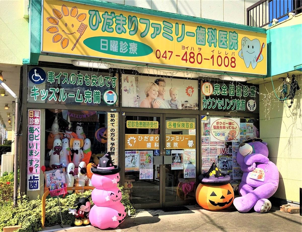 f:id:diet-hatsumo:20200927203218j:plain